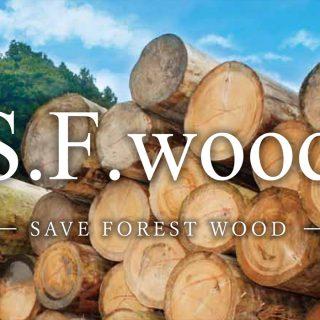 SFwood